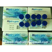 Buy cheap Injection Human Growth Hormone Products Chorionic Gonadotropin 98.5% from wholesalers