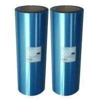 Buy cheap High Cleanliness Blue Protective Film , Blue PET Tape Roll For Computer Screen from wholesalers