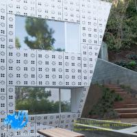 Buy cheap Punching pattern aluminum single board outdoor aluminum curtain wall perforated aluminum plate profile decoration from wholesalers