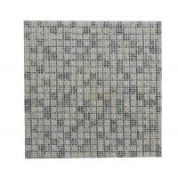 Buy cheap Yellow Wooden-vein slate and Rusty Slate as China Building Materials Wall Panel Tiles with Decoration for nature stone from wholesalers