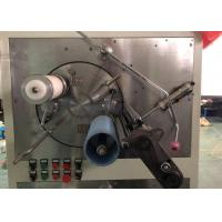 Buy cheap Single Head Automatic Thread Winding Machine With Length Meter Control from wholesalers