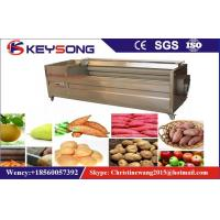 Buy cheap Stainless Steel Brush Washing And Peeling Food Processor Machine For Carrot from wholesalers