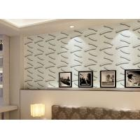 Buy cheap Contemporary Interior Wall Paneling 3D Wall Panels for Dinning Room /Sofa Wall from wholesalers
