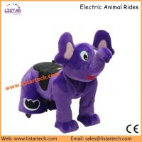 Buy cheap 2016 New Amusement Park Equipment Electric Arcade Coin Operated Plush Walking Animal Rides from wholesalers