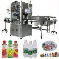 Buy cheap Professional Auto Shrink Wrap Machine / Shrink Sleeve Label Machine from wholesalers