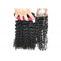 Buy cheap Natural 100% Virgin Brazilian Jerry Curly Hair 8 - 30 Inch CE BV SGS from wholesalers