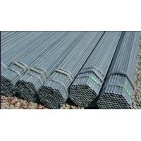 Buy cheap 1/2 - 8 Inch Galvanized Steel Pipe , BS Standard Hot Dip Galvanizing ERW Steel Tube from wholesalers