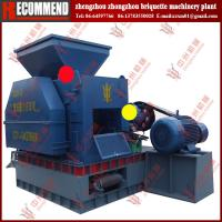 Buy cheap High capacity new type iron dust briquette machine-Zhongzhou 20 t/h from wholesalers
