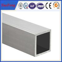 Buy cheap China top aluminium square tube standard size,customized size aluminium hollow tube from wholesalers