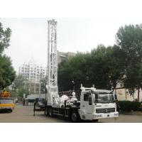 Buy cheap BZC350ACZ Truck Mounted Water Well Drilling Rig Depth 300M Drilling Hole Diameter 500MM product