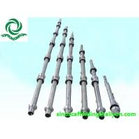 Buy cheap used cuplock scaffolding for sale in China Tianjin from wholesalers