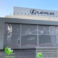 Buy cheap Metal Curtain Wall  Facade Cladding Panels  Pvdf Painted Or Powder Coated from wholesalers