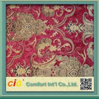 Buy cheap Chenille Upholstery Furniture Jacquard Fabric Home Textile Made Of Polyester Cotton product