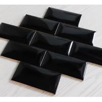 Buy cheap Bathroom / Kitchen Pure Black Ceramic Subway Wall Tiles In Stock 3X6 from wholesalers