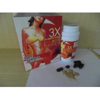 Buy cheap Unisex Appetite Suppressant Pills , 3x Weight Loss Pills Moisture Proof Storaged from wholesalers