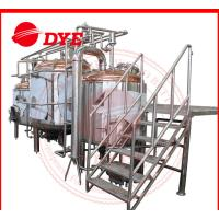 Buy cheap SUS 304 small turkey home beer brewing system for sale factory price from wholesalers