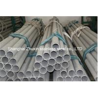 Buy cheap Hot Rolled  AISI GB DIN JIS EN ASTM Stainless Steel Tube with Annealing Surface from wholesalers