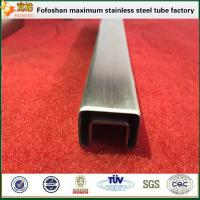 Buy cheap 304 Special Square Stainless Steel Slotted Tube Supplier from wholesalers
