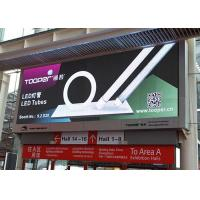Buy cheap High Resolution Large LED Display Screen For Advertisement  , 14mm Pixel Pitch from wholesalers