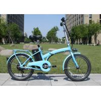 Buy cheap 250W PAS Electric Bike / Electric Folding Bikes with Lithium Battery from wholesalers