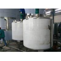 Buy cheap Jacketed Type Milk Mixing Tank / Emulsifying Tank With High Shear Mixer from wholesalers