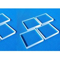 Buy cheap Transparent Borosilicate Pyrex Glass Light Guide Sheet 3mm Thickness from wholesalers
