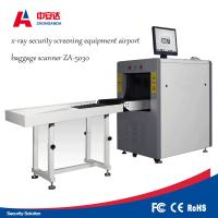 Banks X Ray Baggage Scanner Equipment , Security Detection Systems With Lcd Display