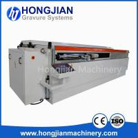 Buy cheap Spray Coating Machine for Embossing Cylinder Embossing Roller Embossing Machine Engraved Cylinder Embossing Technique product