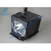 Buy cheap NSH250w Sharp Projector Bulbs BQC-XVZ100001 for Sharp XV-Z11000 from wholesalers