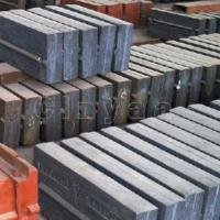 Buy cheap Impact Crusher Blow Bars product