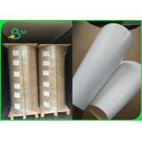 Buy cheap White Coated Rigid SBS Paper Board GC1 Board 250gram for Packaging from wholesalers