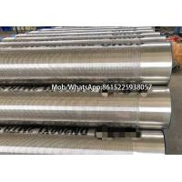 Buy cheap Gravel prepacked wedge wire screens for water well drilling With 304  steel from wholesalers