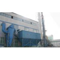 Buy cheap bag type dusct filter for cement dust collecting in cement plant,cement plant dust collector from wholesalers