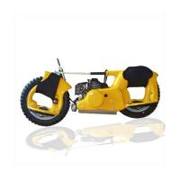 Buy cheap WheelMan (Gas Shoes 43cc/49cc with 2 Stroke) with CE from wholesalers