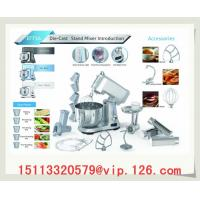 Buy cheap Die Cast Stand Mixers/ Food Stand Mixer/ Kitchen Dough Mixer/ Easten New Stand Mixer EF716 Producer from wholesalers