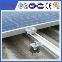 Buy cheap Factory price, roof/ tile roof solar mounting structure, AL rail,glazed tile, clamps from wholesalers