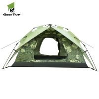 Buy cheap 3.2kg Military 210*200cm Outdoor Camping Tent from wholesalers