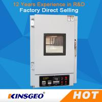 Buy cheap Uv Aging Test Chamber With Balance Temperature Humidity Control Chamber KJ-2020 from wholesalers