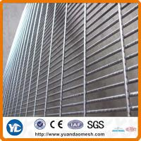 Buy cheap galvanized 358 anti-climb fence from wholesalers
