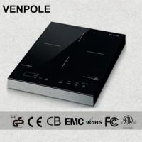 Buy cheap 2 years warranty Induction cooktop with GS/CE/CB/cETL VP1-21A-3 from wholesalers