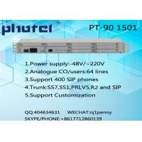 Buy cheap PHOTEL TELECOM 64 analogue users/400 SIP users PBX exchange system from wholesalers