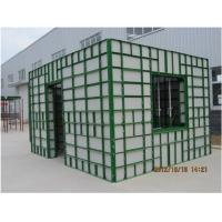 Buy cheap Flexible Steel Frame 63 Formwork Super Light from wholesalers