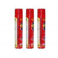 Buy cheap Biological Alcohol - Based Mosquito Repellent Spray for Closet 300ml - 750ml from wholesalers
