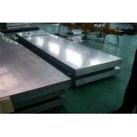 Buy cheap H14 H18 H24 H112 6063 T6 Aluminum Sheet Decorative , Marine Grade Aluminium Sheet from wholesalers