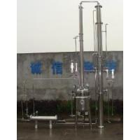 Buy cheap Principle of Alcohol Distiller from wholesalers