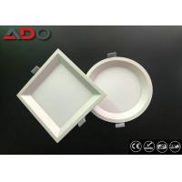 Buy cheap New 16w LED Panel Light Recessed Anti-Glare CE 2 Years Aluminum 155mm from wholesalers