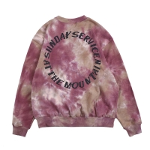 Buy cheap Crew Neck Tie Dye Terry Oversized Hooded Sweatshirt from wholesalers