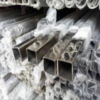 Buy cheap 316L Stainless Steel Rectangular Tube Polish Stainless Steel Square Pipe 20*40 25*50 30*60 from wholesalers