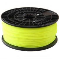 Buy cheap Colored Reprap 3D Printer Diy Kit , 3D Printer ABS Filament 3mm 1kg from wholesalers
