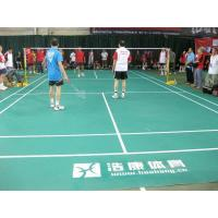 Buy cheap Badminton Court PVC Sports Flooring from wholesalers